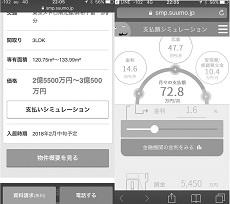 1612_kurosaka02.jpg
