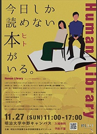 1701_hayashi_200.jpg