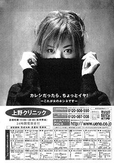 1701_hokei011_230.jpg