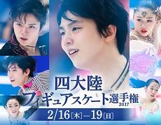 1702_takayama01.jpg