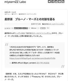 1703_c03_column_05_230.jpg