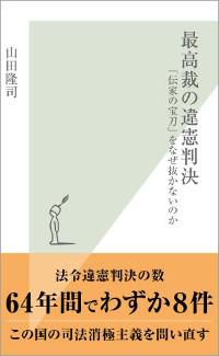 1704_2toku02s.jpg