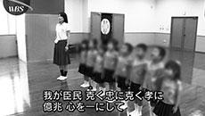 森友学園問題で園児たちが唱和したあのお言葉の正体――教育勅語、そして日本の歴史と天皇の画像1
