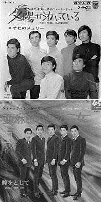 GSと田邊社長が築いた芸能システム――一介のドラマーが芸能界のドンへ!グループ・サウンズから見る芸能史の画像1