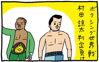 1707_hanakuma_380.jpg