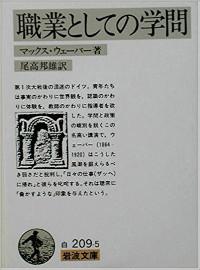 1710_marugeki_daigaku_200.jpg