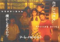 1710_otome_utiagehanabi_200.jpg