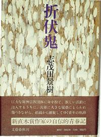 1711_sarashina_200.jpg