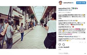 1712_01_saeko_news_300.jpg