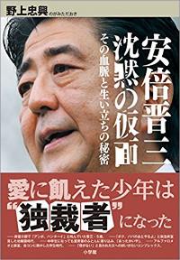 1712_news_kantei_200.jpg