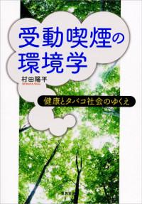 1801_judoukitsuen_200.jpg