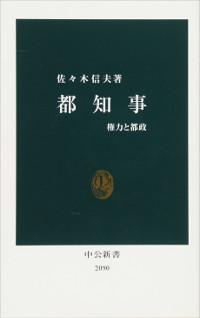 1801_koike_hon_200.jpg