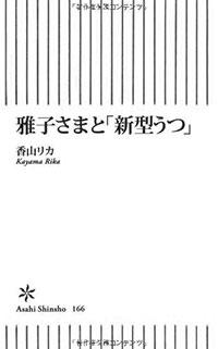 1802_P122-123_img001_200.jpg