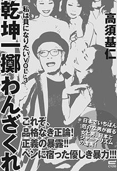 1802_TAKASU1801_230.jpg