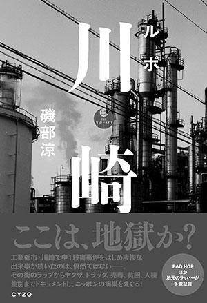 1802_okazaki11_300.jpg