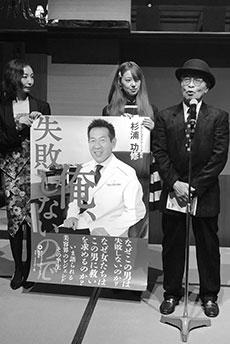 1803_takasu1803_230.jpg
