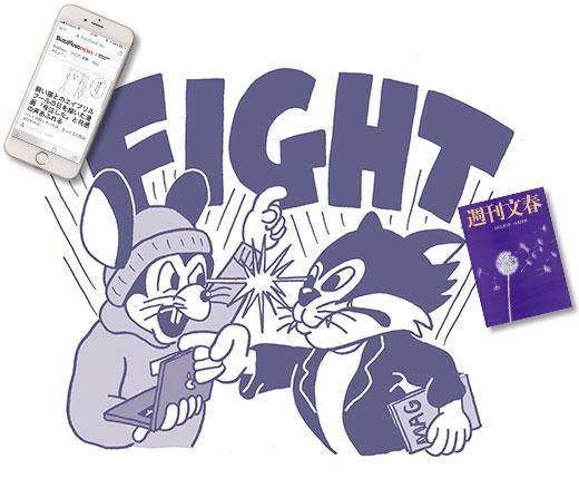 1805_fight2_s_520.jpg