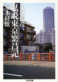 1806_sarashina_200.jpg