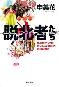 1807_dappokusyatachi_200.jpg