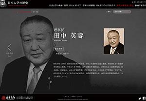 1809_daigaku_54_2_300.jpg