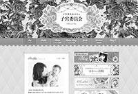 1809_haru_gazou_200.jpg
