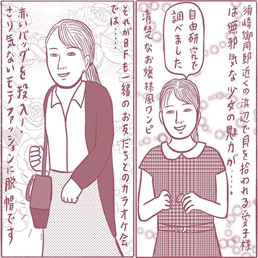 1810_Aikosama2018_520.jpg