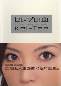 201106_keiteebook.jpg