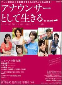 201205_2toku1.jpg