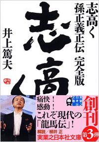 201205_taiyoukou.jpg