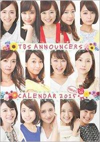 TBSannouncers.jpg