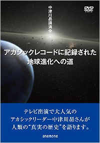 nakatugawa0518.jpg
