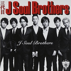 01Japanese Soul Brothers.jpg