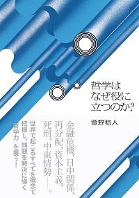 0812_kayano.jpg