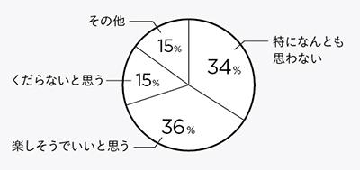 1408_2toku_22.jpg