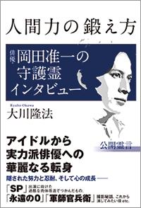 1409_ookawa_03.jpg