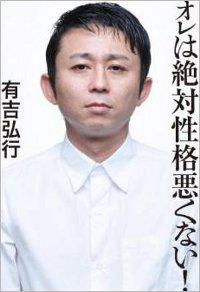 1409ariyoshis.jpg