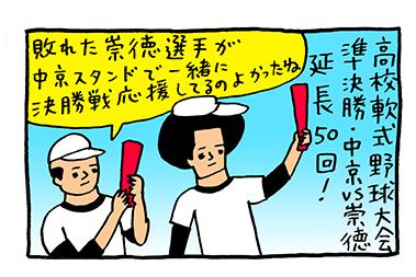1410_hanakuma_1.jpg