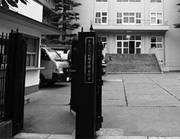 1410_school_03.jpg