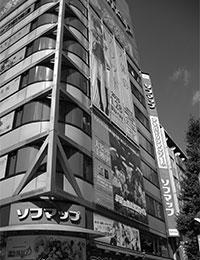1411_hentai_01.jpg