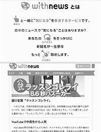 1504_netnews_2.jpg