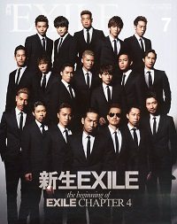 1506_exile.jpg