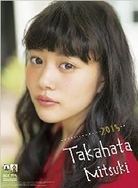 1507_takahata.jpg