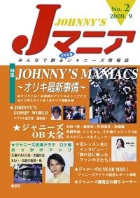 1601_Johnnys.jpg
