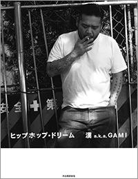1601_rapper_01.jpg