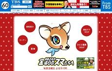 1602_kinsuma.jpg