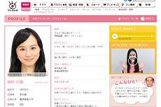 1607_hosogai02.jpg