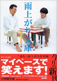 1708_miyasako.jpg
