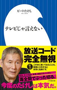 1709_kitano.jpg