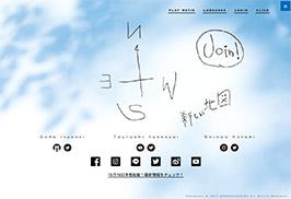 """元SMAP3人組の「対ジャニーズ戦略」が見えた! 今井翼、山下智久ら""""飯島派""""移籍の可能性も?の画像1"""