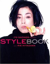 1712_miyazawa.jpg